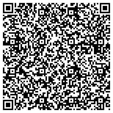 QR-код с контактной информацией организации ТОО «ГЕОКУРС-КАРАГАНДА»