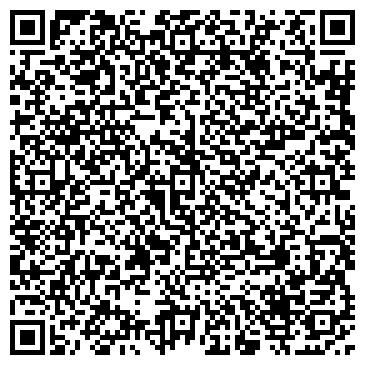 QR-код с контактной информацией организации Общество с ограниченной ответственностью Lider company