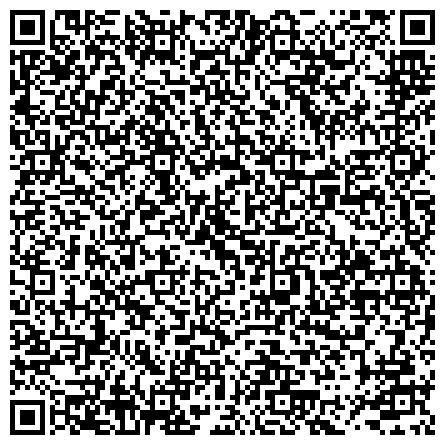 QR-код с контактной информацией организации Общество с ограниченной ответственностью ТОО «Центр Промышленной Безопасности и СИЗ»
