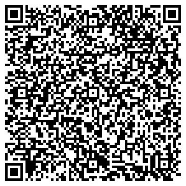 """QR-код с контактной информацией организации ТОО """"ПромТрэйдАльянс"""""""