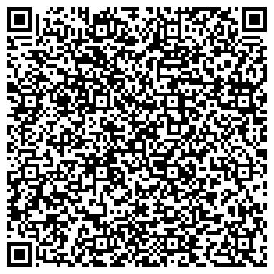 QR-код с контактной информацией организации Объединение ОО «Евразийская ассоциация полиграфологов»