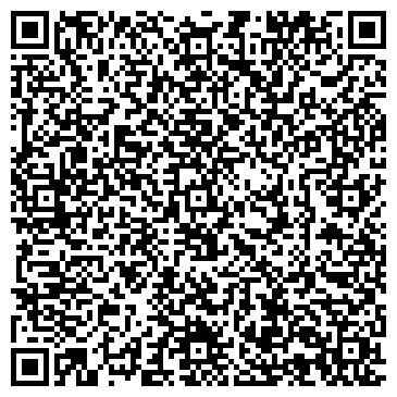"""QR-код с контактной информацией организации Интернет магазин """"Безопасность и комфорт"""""""