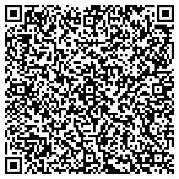 """QR-код с контактной информацией организации Общество с ограниченной ответственностью ТОО """"Филин Секьюрити Астана"""""""