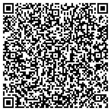 """QR-код с контактной информацией организации Служба эвакуации """"На Суюнбая"""""""