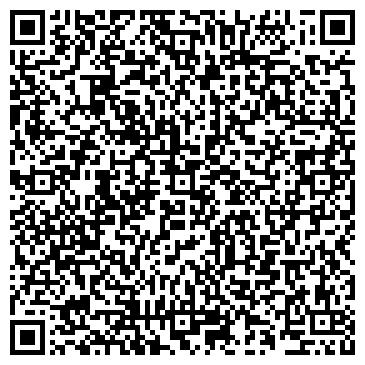 QR-код с контактной информацией организации Аренда спецтехники