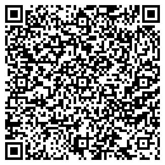 QR-код с контактной информацией организации РЕСТОРАН БЕРЕЗА