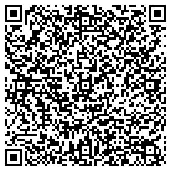 QR-код с контактной информацией организации Субъект предпринимательской деятельности ЧП Шаповалов