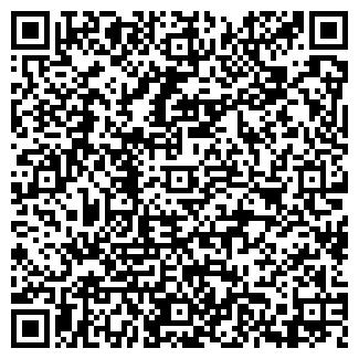QR-код с контактной информацией организации Грень ФОП