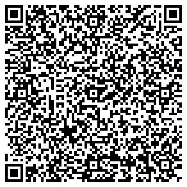 QR-код с контактной информацией организации Такси «Грузовичок» 612-000