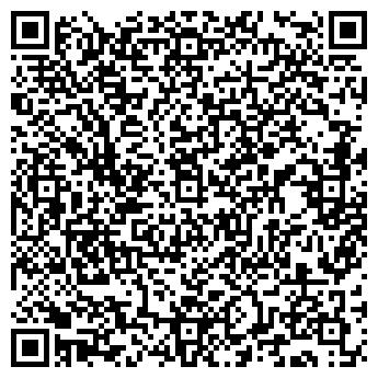 QR-код с контактной информацией организации Пожарный надзор