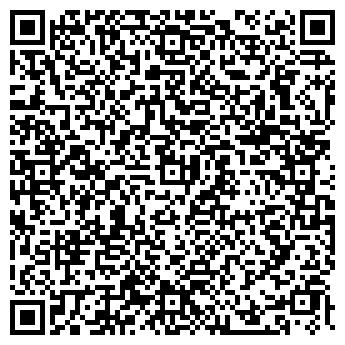 QR-код с контактной информацией организации Общество с ограниченной ответственностью SMILE Assistance