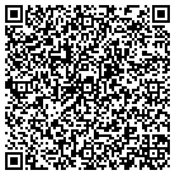 """QR-код с контактной информацией организации ПП """"Ковтуненко Б.О."""""""