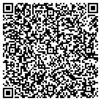 QR-код с контактной информацией организации Чп Данильченко