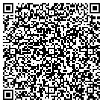"""QR-код с контактной информацией организации """"ЭвакуаторСервис"""""""