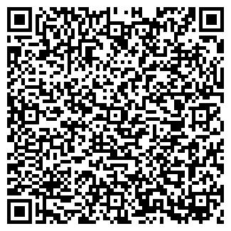 QR-код с контактной информацией организации БЕРЕЗААВТО