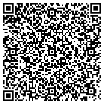"""QR-код с контактной информацией организации Компания """"Крава"""""""