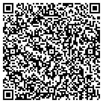 """QR-код с контактной информацией организации OOO """"Хайтек"""""""