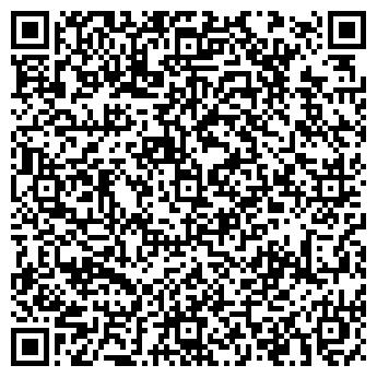 QR-код с контактной информацией организации БЕЛОРУССКОЕ БИСТРО