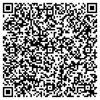 """QR-код с контактной информацией организации Субъект предпринимательской деятельности ТАКСИ """"РЕГИОН """""""