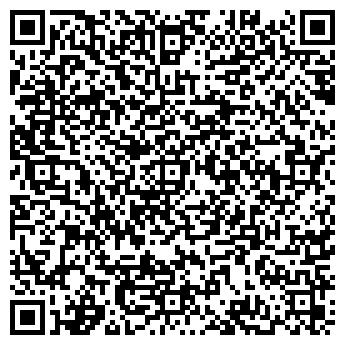 """QR-код с контактной информацией организации Общество с ограниченной ответственностью ООО """"Дон-колорит"""""""
