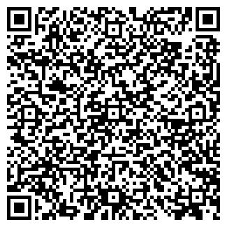 QR-код с контактной информацией организации АВТО-SOS