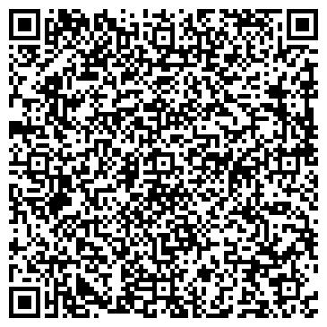"""QR-код с контактной информацией организации ПП """"Тарнашинський"""""""