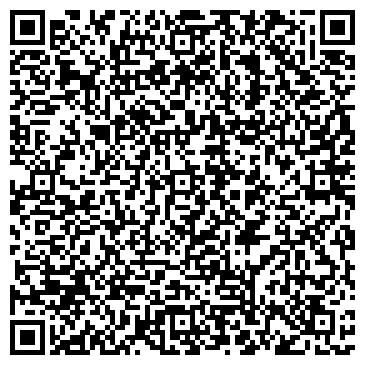 QR-код с контактной информацией организации Эвакуатор ООО «Тех-Авто»
