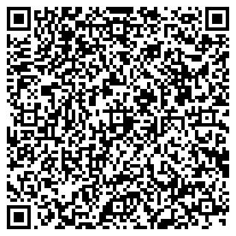 QR-код с контактной информацией организации РАЙИСПОЛКОМ БЕРЕЗОВСКИЙ