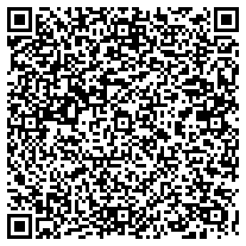 """QR-код с контактной информацией организации ООО """"Профуслуги"""""""