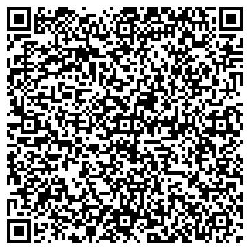QR-код с контактной информацией организации БЕРЕЗОВСКОЕ ПРЕДПРИЯТИЕ МЕЛИОРАТИВНЫХ СИСТЕМ