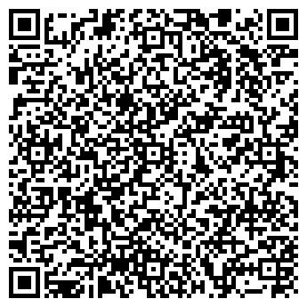 """QR-код с контактной информацией организации Общество с ограниченной ответственностью ООО """"УКРЗЕМ-СЕРВИС"""""""
