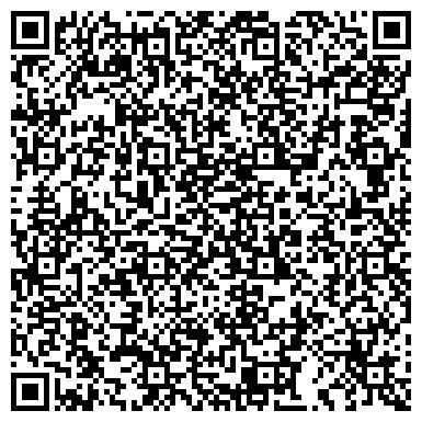 """QR-код с контактной информацией организации ООО """"Юридическая компания Де Юре Консалт"""""""