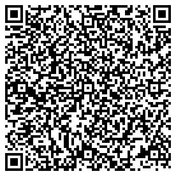 QR-код с контактной информацией организации ООО «Монолит Трейд», Общество с ограниченной ответственностью