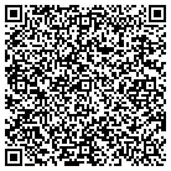 """QR-код с контактной информацией организации Общество с ограниченной ответственностью ООО """"Ингер-Град"""""""