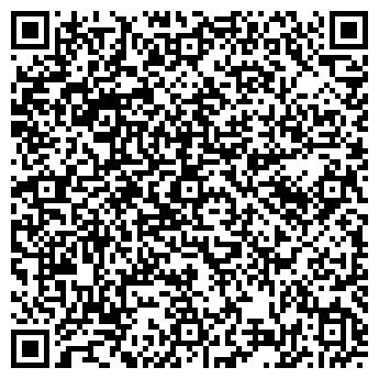 QR-код с контактной информацией организации АН
