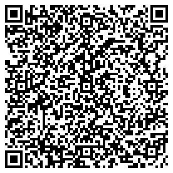 QR-код с контактной информацией организации ФОП Вараница В.В.