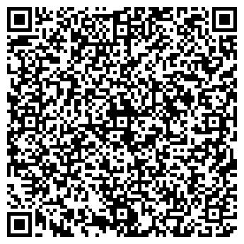 QR-код с контактной информацией организации Кооператив «Вне очереди»