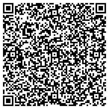 """QR-код с контактной информацией организации OOO """"Профиль Гард"""""""