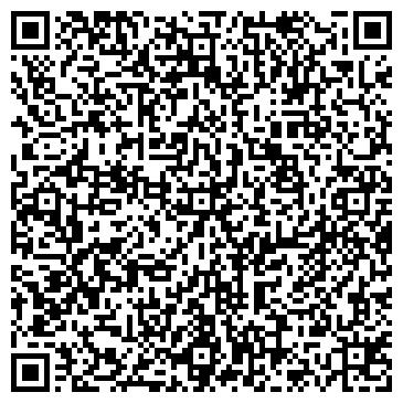 """QR-код с контактной информацией организации ООО """"А-ЛЕКС 2000"""""""