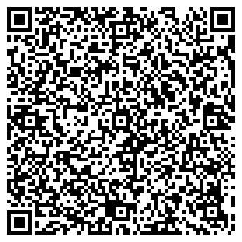 QR-код с контактной информацией организации ФЛ-П Станкевич Е.Ю.