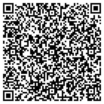 QR-код с контактной информацией организации Эмилия Миркотан ( ФОП)