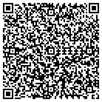 """QR-код с контактной информацией организации ООО """"Ланика"""""""