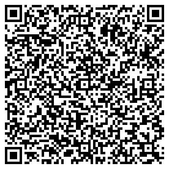 """QR-код с контактной информацией организации ООО """"ДОНЗЕМБУД"""""""