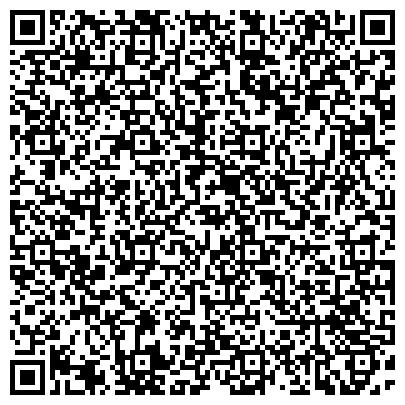 QR-код с контактной информацией организации Государственное предприятие Землеустроительное Государственное предприятие ЦЕНТР ДЗК