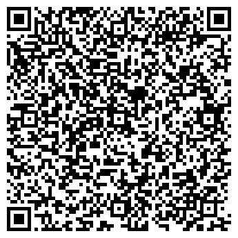 QR-код с контактной информацией организации ООО «Мега-Строй-Групп»