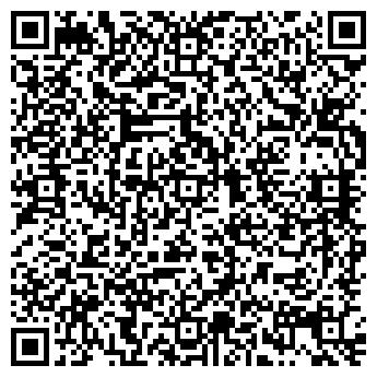 """QR-код с контактной информацией организации ООО """"ЭЦ""""ЗЕМСЕРВИСГРУП"""""""