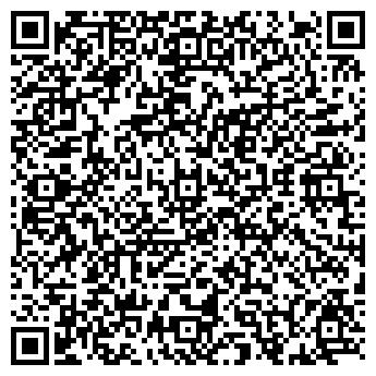 QR-код с контактной информацией организации Частное предприятие АН «Дина»