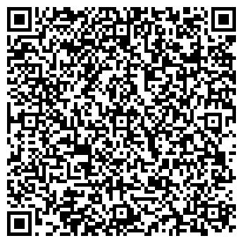 QR-код с контактной информацией организации АЗОВ РИЭЛТИ ТРЭЙД