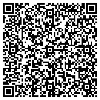 QR-код с контактной информацией организации Анатолий