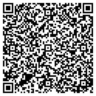 QR-код с контактной информацией организации Барстрейд